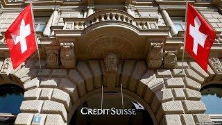 видео «Банк Кредит Свисс»