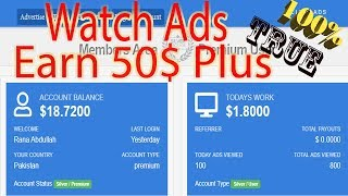 How to make ads appear account | Watch ads and earn money 2018 |