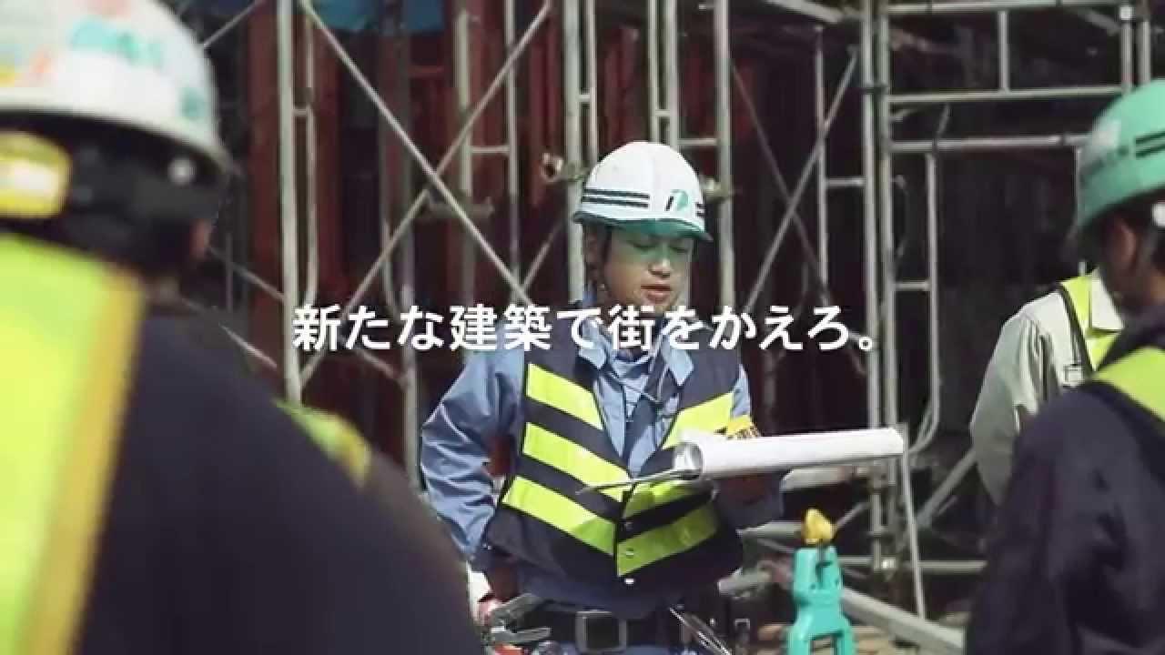工業 第 一 建設
