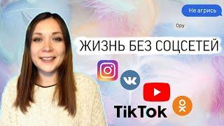 видео Зависимость от социальных сетей