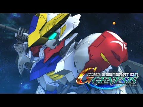 巴巴托斯 天狼 (鐵血的孤兒 Barbatos Lupus) SD Gundam G-Generation Genesis 創世