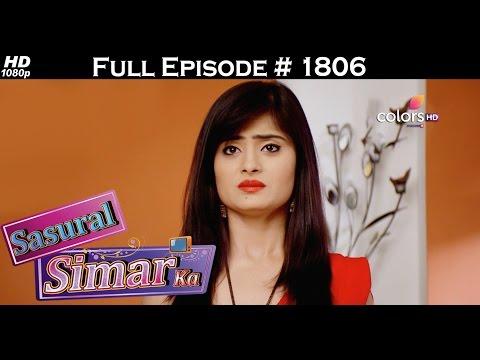 Sasural Simar Ka - 21st April 2017 - ससुराल सिमर का - Full Episode (HD)