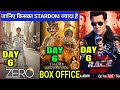Zero vs Race 3 vs Thugs of Hindostan | Zero Box Office Collection Day 6,Shahrukh,Salman,Aamir,Zero Mp3