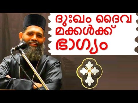 Malayalam Christian Devotional Speech New Zealand 2015 | best Non Stop Hit Bible CONVENTION dhyanam
