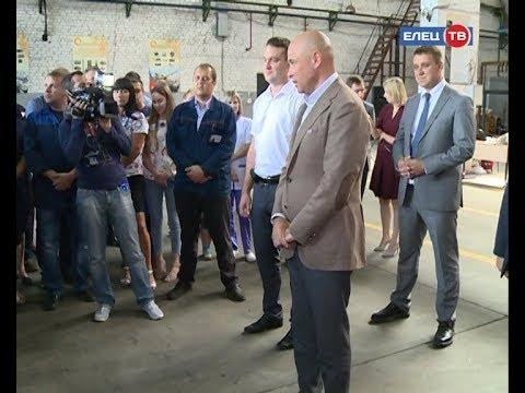 Елец с рабочим визитом посетил врио главы Липецкой области Игорь Артамонов