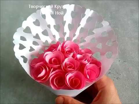 Как сделать из бумаги букет цветов