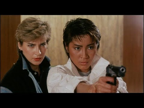 In the Line of Duty 2 - Police Assassins (1985) HKL DVD Trailer 皇家師姐