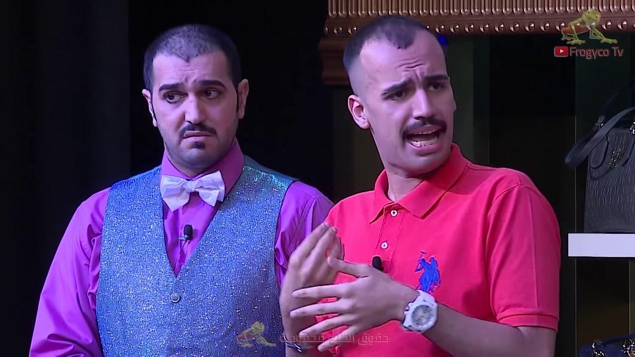 مسرحية ولد بطنها كامله H D Youtube