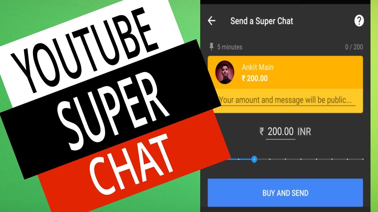 スーパー チャット と は youtube