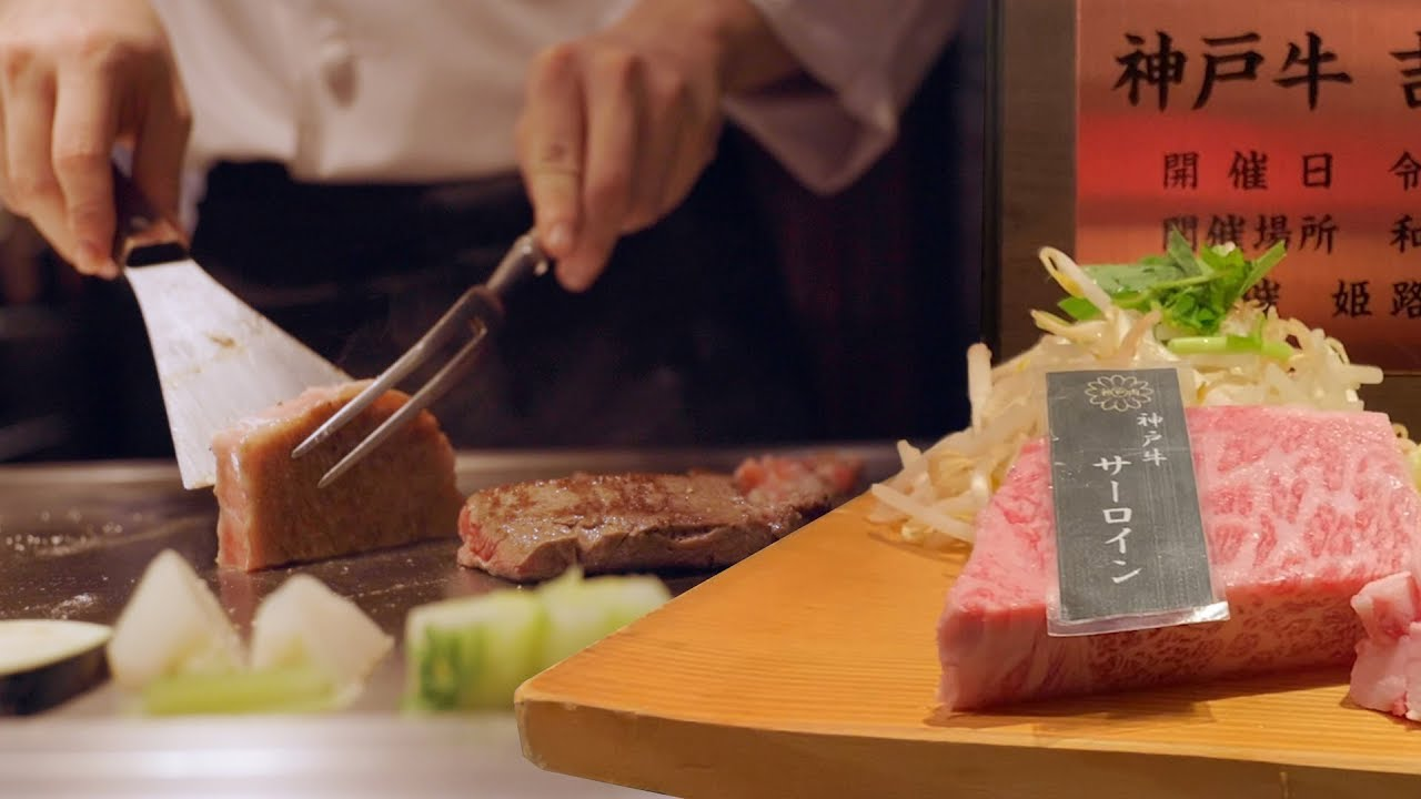 I took my dad to Japan to eat Steak