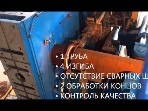 Производство стальных отводов