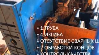 Производство стальных отводов(Компания «Серебряный мир 2000» производит гнутые стальные отводы с наружными диаметрами 108 - 820 мм, с радиусом..., 2013-08-05T11:00:18.000Z)