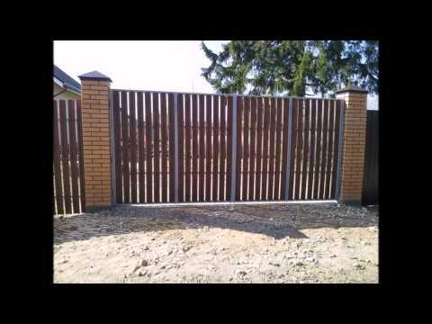 Купизабор - забор из металлического штакетника под ключ