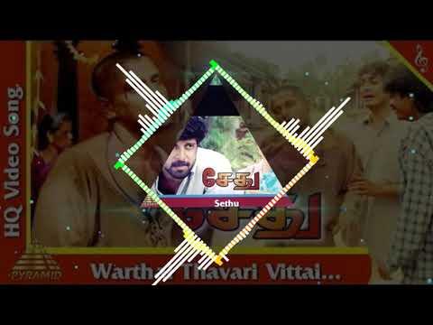 Sethu love bgm