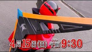 Kaitou Sentai Lupinranger VS Keisatsu Sentai Patranger- Episode 10 PREVIEW (English Subs)