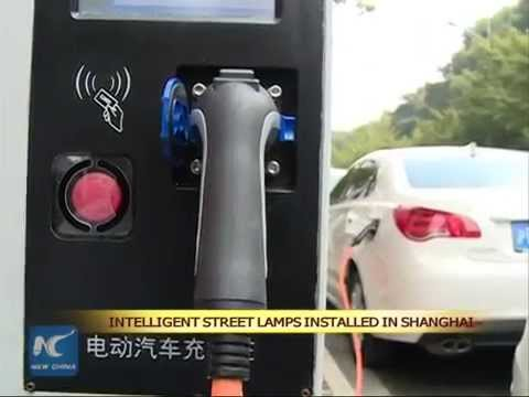 Intelligent street lamps installed in Shanghai