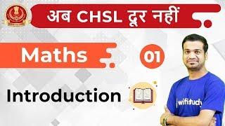 8:00 PM - SSC CHSL 2018 | Maths by Naman Sir | Introduction