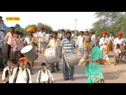 Devnarayan Ki Janmpatri Janmpatri 4 Rajasthani Devotional Folk Song
