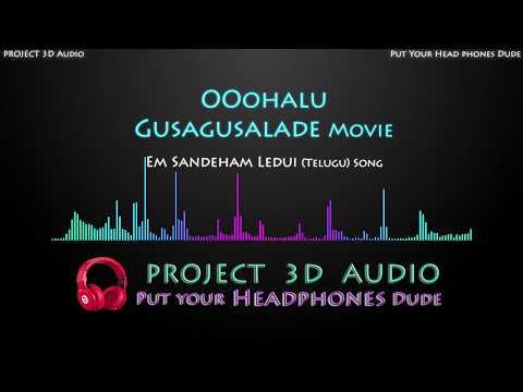 Em Sandeham Ledu 3D Audio Song (USE HEADPHONES) || Oohalu Gusa Gusa Lade || Project 3D Audio