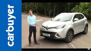 MG GS SUV 2016 Review – Carbuyer