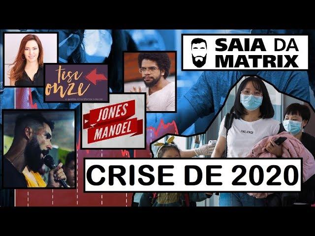 HUMBERTO MATOS, SABRINA FERNANDES E JONES MANOEL: CRISE DE 2020
