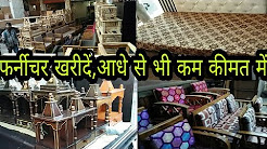 wholesale furniture stores