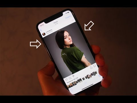 Как сделать скриншот на айфоне 10