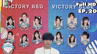 VICTORY BNK48 | The Toys | EP.20 | 13 พ.ย. 61 Full HD