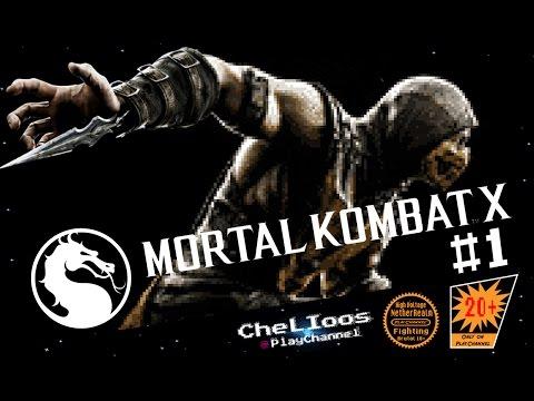 [@Playแคสเกม] Mortal Kombat X - คู่ที่ 1 #Scorpion [หัดเตะคน!!!]