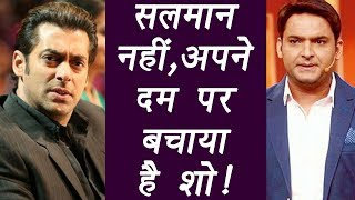 Kapil Sharma Show: Salman Khan did NOTHING to SAVE the show   FilmiBeat