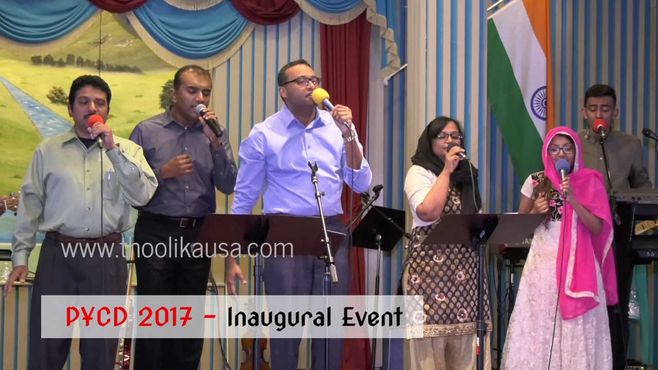 PYCD 2017 -  Inaugural Event  | Malayalam Worship