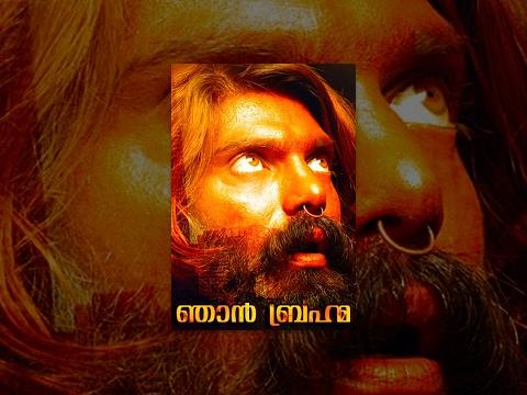 Malayalam full movie Njan Bhrahma | Malayalam full movie new release ( Dubbed from tamil)