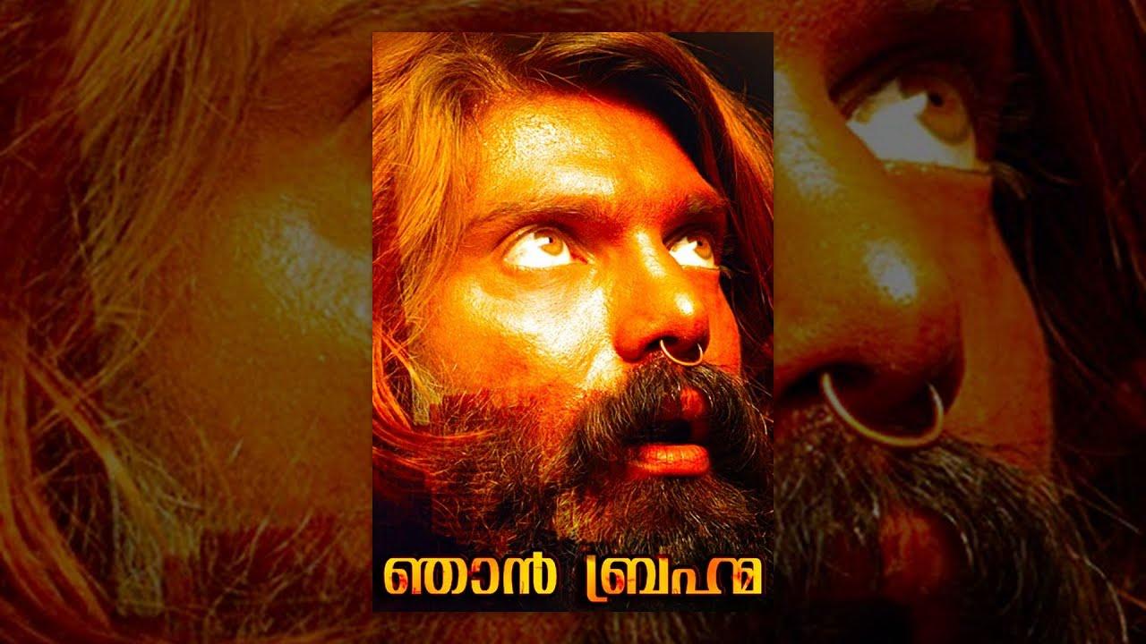 Download ഞാൻ ബ്രഹ്മ | Full Movie Njan Bhrahma | Dubbed Film | Malayalam
