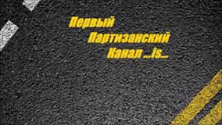 видео Бахилы-фонарики (Гамаши) без молнии Терра Бахилы-фонарики (Гамаши) без молнии купить в интернет-магазине extrememarket.ru