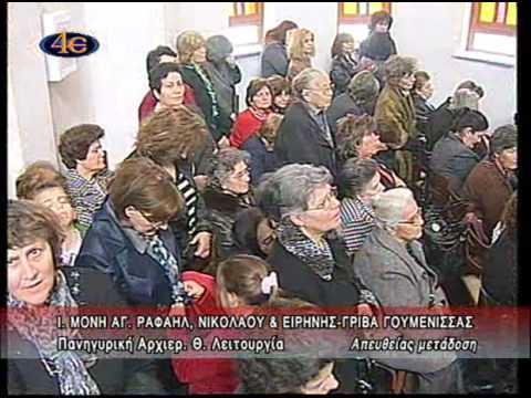 Ο ΑΓΓΕΛΟΣ ΕΒΟΑ -ΘΕΙΑ ΛΕΙΤΟΥΡΓΙΑ.asf