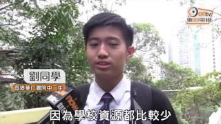 香港華仁研2019年轉直資 傳與華小脫龍