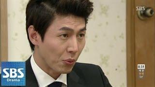 송재희,선우은숙에게 협박 @나만의 당신 62회