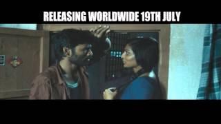 Maryan - Innum Konjam Naeram Official Song Teaser