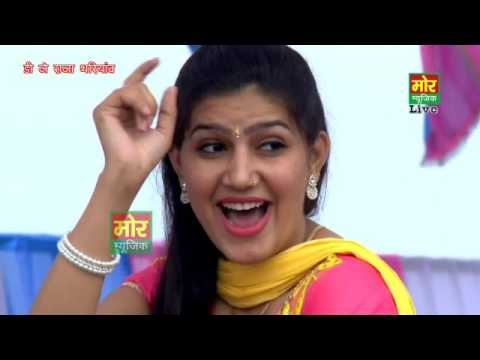 Aaja Mai Tere Lad Lagau Mix By Dj Raja