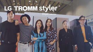 LG TROMM 스타일…