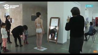 Азия из Кыргызстана гонят прочь голых художниц
