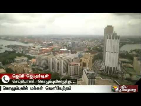 Heavy rain in Sri Lanka: Casualties announced