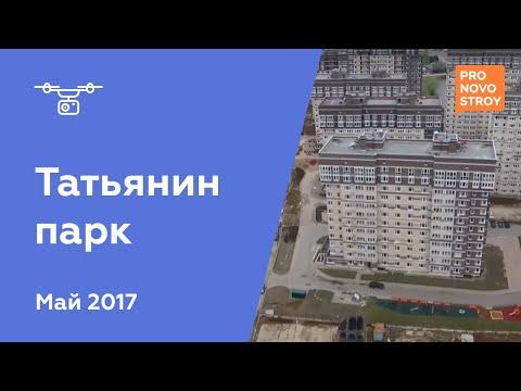 Поселение Московский