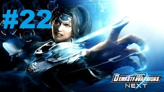 Dynasty Warriors NEXT Walkthrough part 22 (Jin ending)