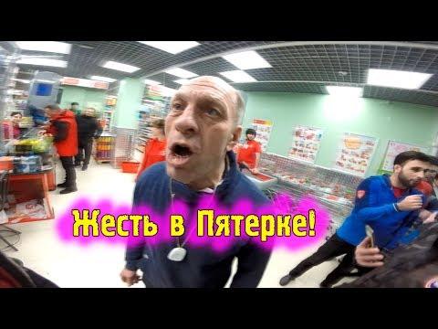 Бородатое безумие в пятерочке   Охранник хочет сумку и выйти поговорить   Хачатинка