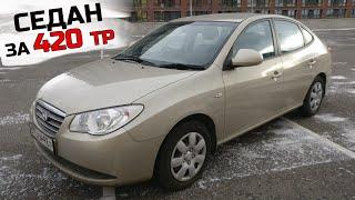осмотр Hyundai Elantra IV 2008 года за 420 тр