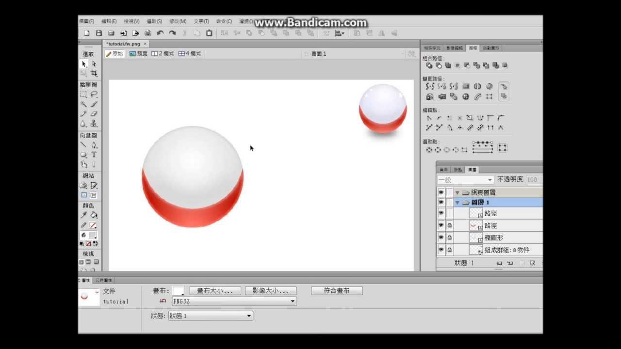 Adobe Fireworks Cs6 Tutorial Pdf
