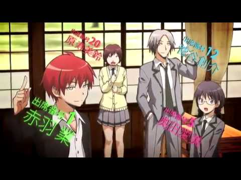 аниме класс убийц на английском