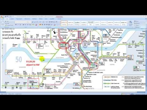 แผนการเดินทาง Frankfurt _ Germany _ Day1