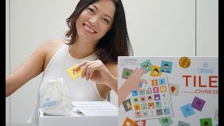 Chineasy Tiles' mini lesson 2 on Kickstarter Live by ShaoLan thumbnail